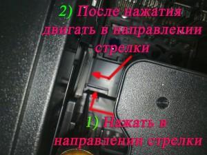 Epson SX125_3