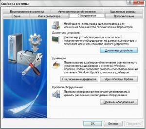 Как установить сканер 1200 CU Plus