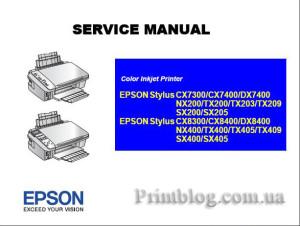 EPSON Stylus CX7300_CX7400_DX7400_NX200_TX200_TX203_TX209_SX200_SX205_CX8300_CX8400_DX8400_NX400_TX400_TX405_TX409_SX400_SX405