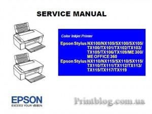 Service manual Epson TX117 TX119
