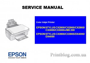 Service manual Epson Stylus CX3900