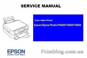 Service manual Epson Stylus Photo PX650, TX650, TX659