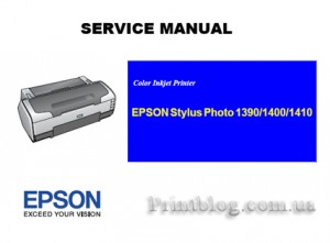 Service manual EPSON Stylus Photo R1390, R1400, R1410
