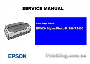 Service manual Epson R1800 R2400