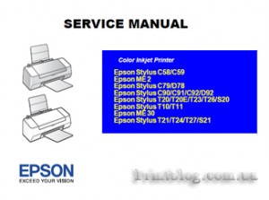 Service manual Epson Stylua C91 C79 T26
