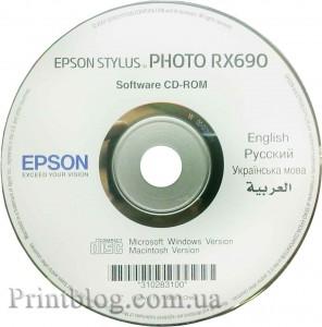 Диск Epson RX690