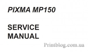 Service manual Canon MP150