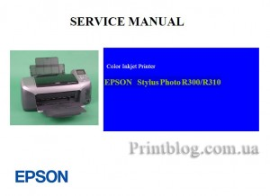 Service manual EPSON Stylus Photo R300 R310