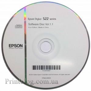 Установочный диск Epson Stylus S22