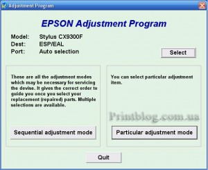 Adjustment program Epson Stylus Office CX9300F