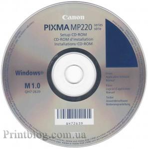 Установочный диск Canon MP220