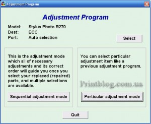 Adjustment program Epson Stylus Photo R270 R390