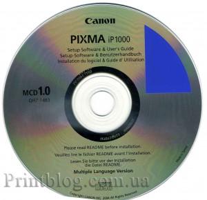 Установочный диск Canon Pixma IP1000