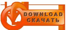 Скачать диск с драйверами и ПО от XEROX Phaser 3100MFP