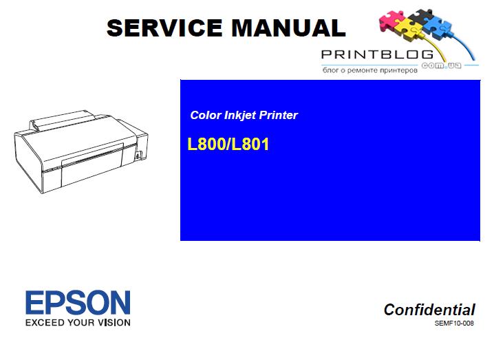 Service manual Epson L800, L801
