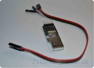 Купить USB Debug в Украине