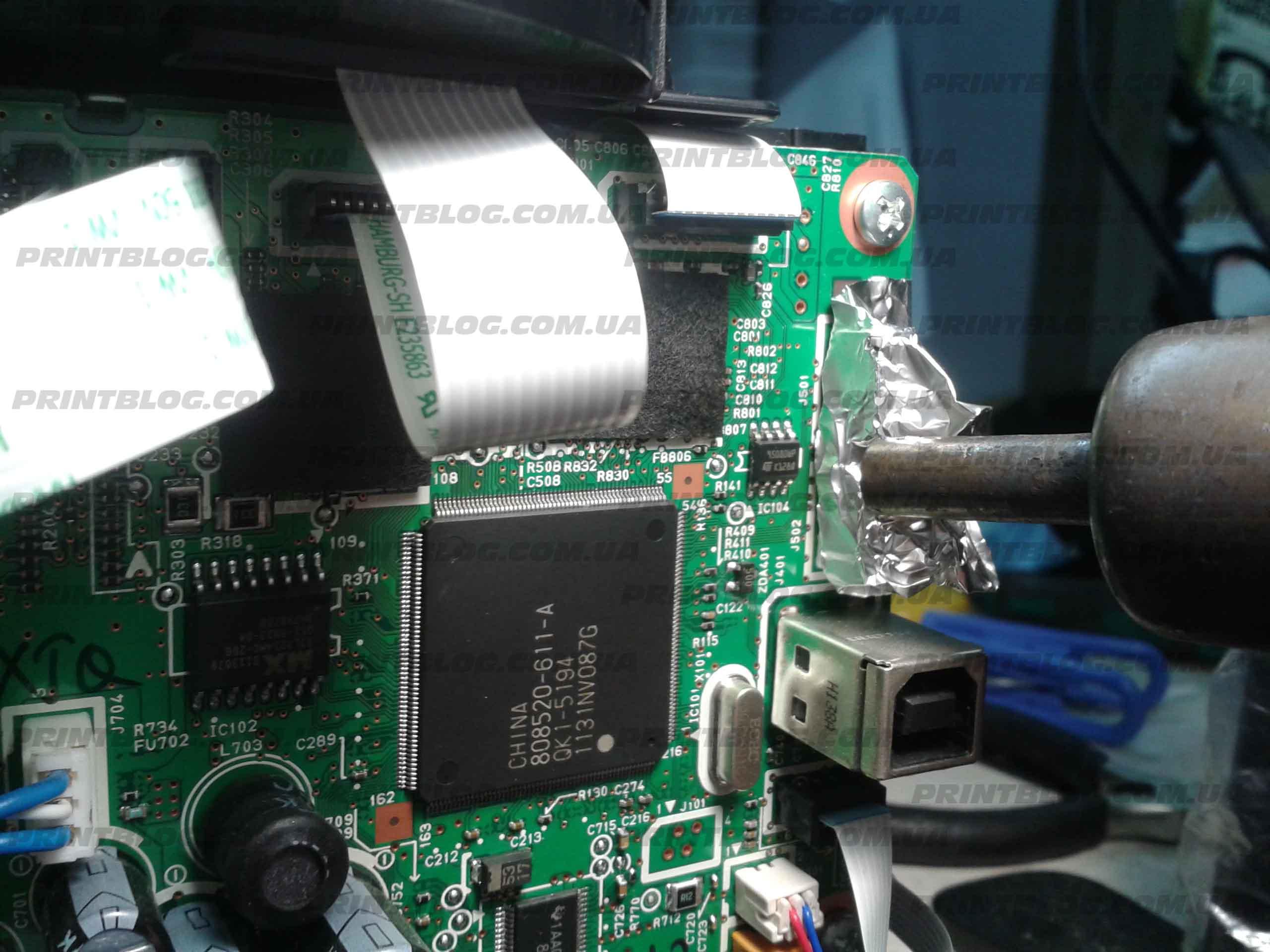 Canon Pixma MP280 не заходит в сервисный режим.