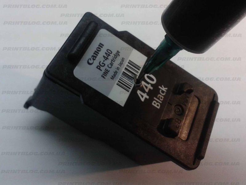 Заправка картриджей PG-440 и CL-441 (XL)
