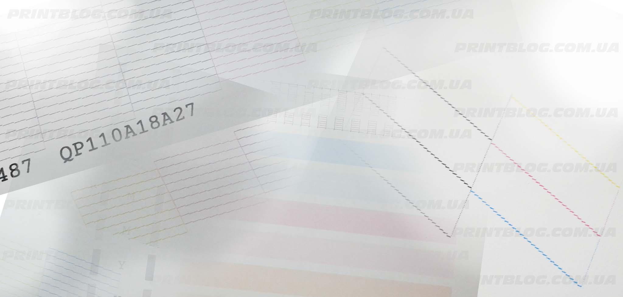 Что такое тест дюз и как его распечатать