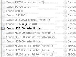 Как напечатать тест дюз для принтера Canon/
