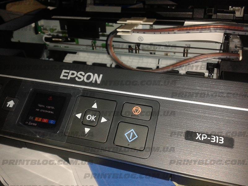 Прошивка Epson XP-313