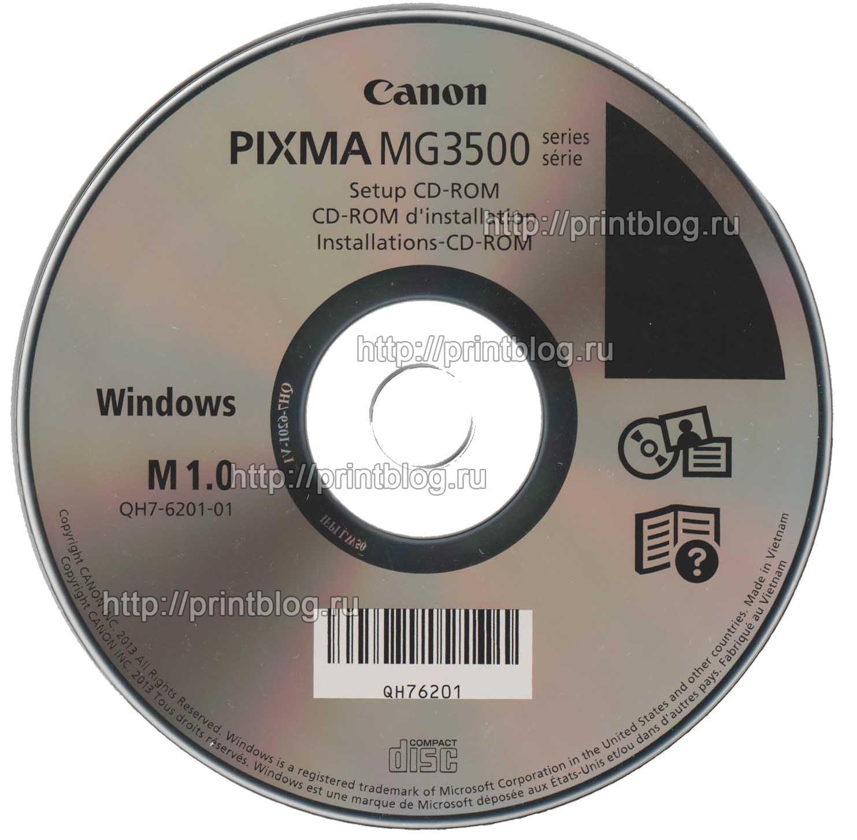 Установочный диск Canon Pixma MG3540