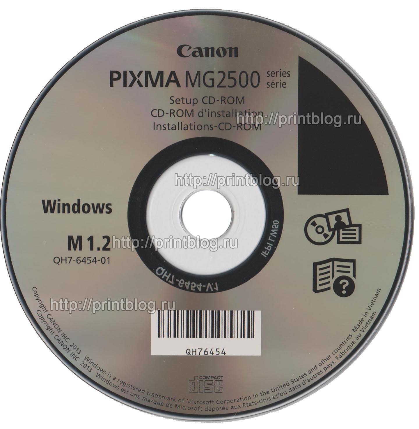 Скачать установочный диск Canon MG2540