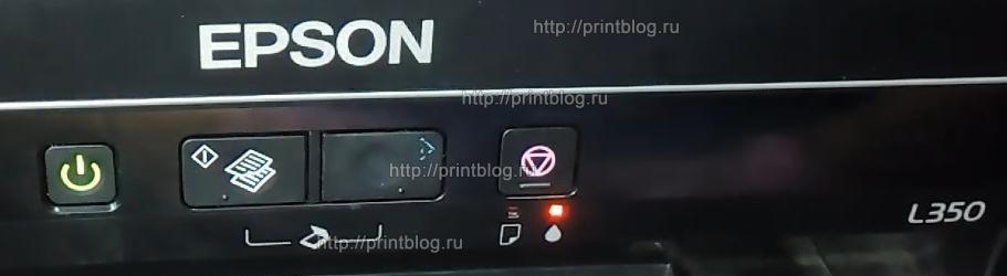 Сброс уровня чернил у принтера Epson