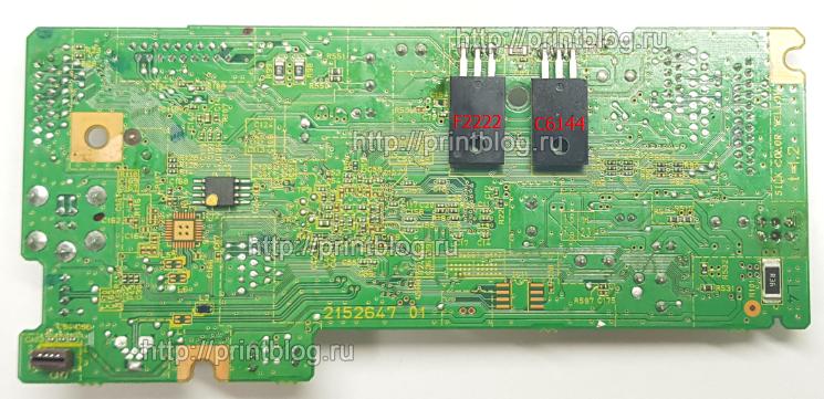 Предохранители F1 на главной плате принтера Epson L366 (2152647 01 CC90 MAIN)