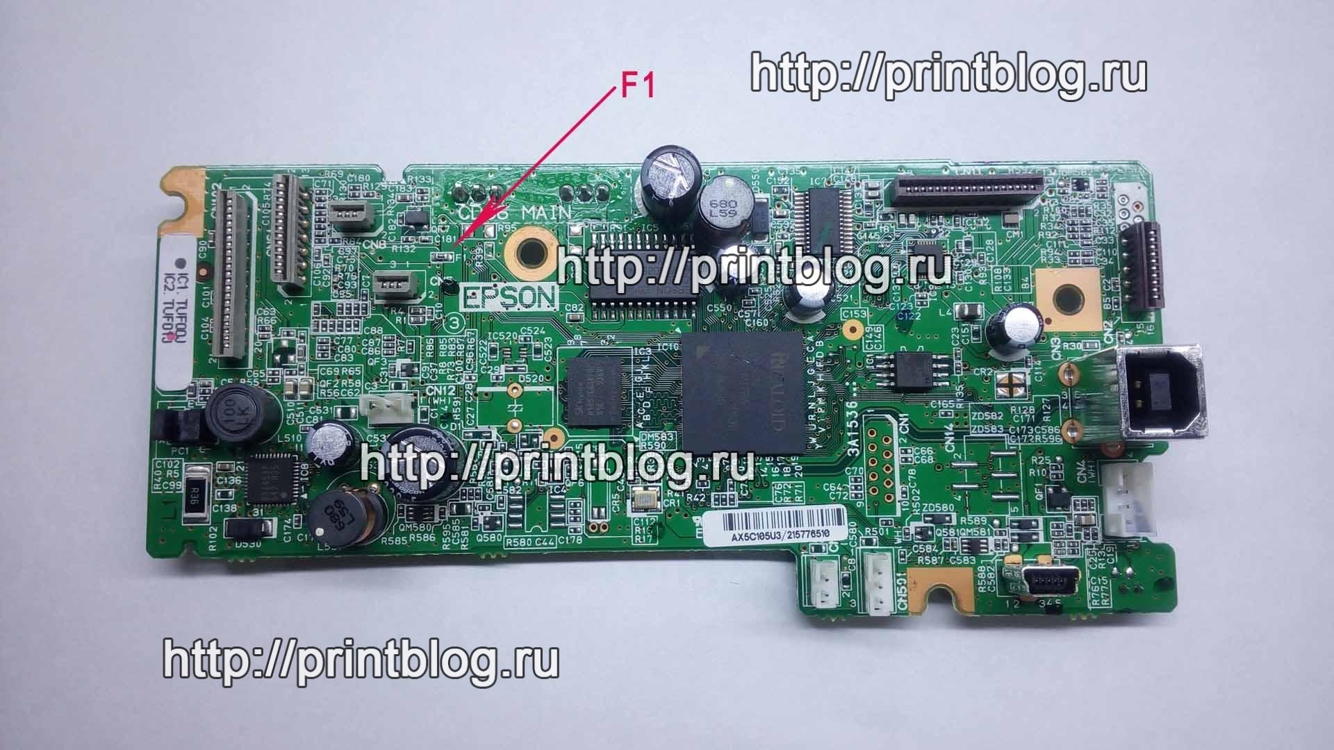 Предохранители F1 на главной плате принтера Epson XP-320 (2163534)