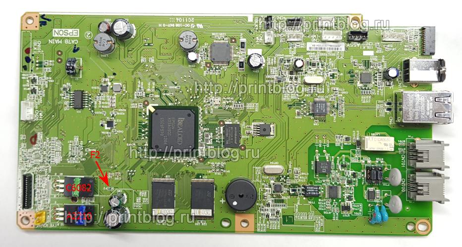 Предохранители F2 на главной плате принтера Epson Office BX320FW (2128671 / 2137234 CA78 MAIN)