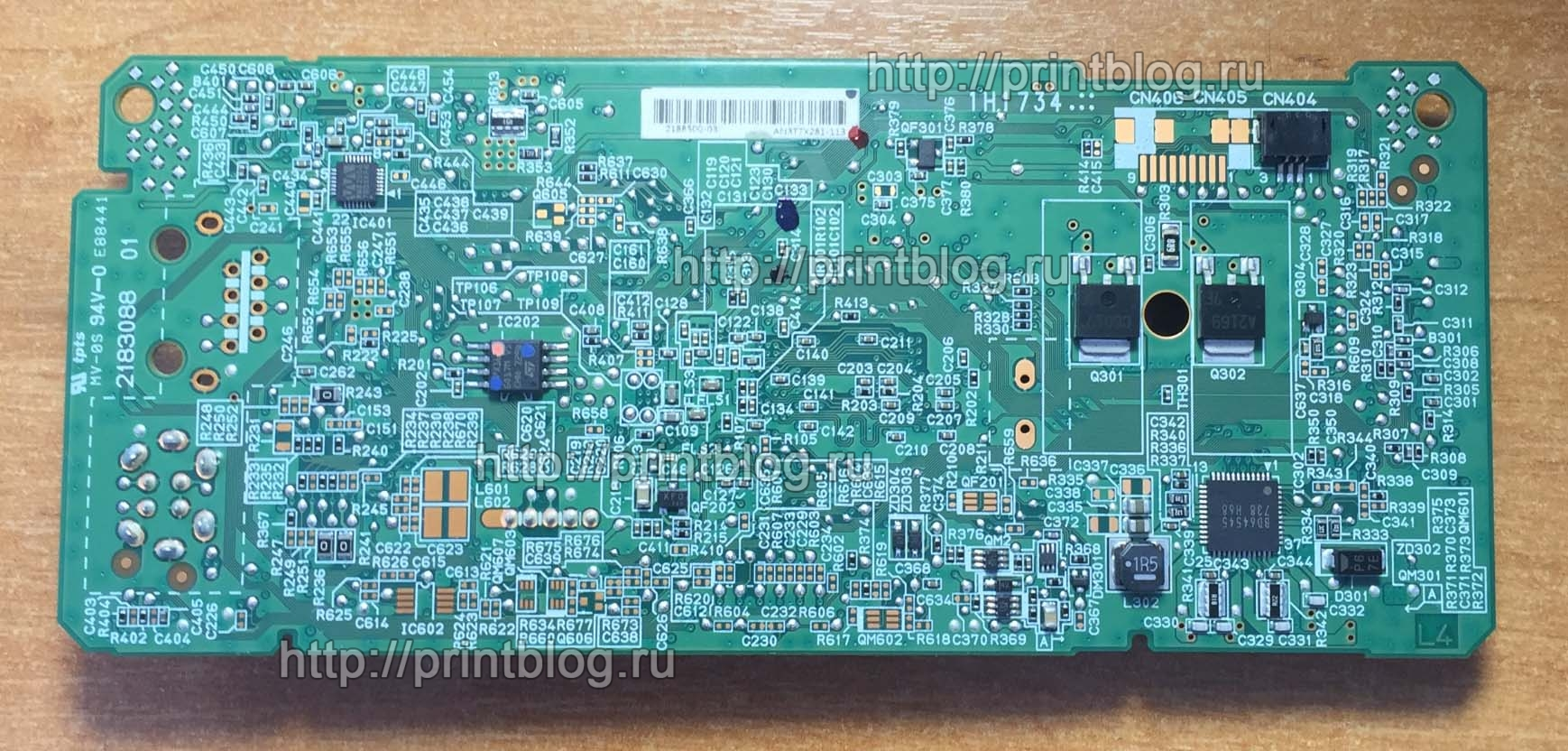 Предохранители F301 на главной плате принтера Epson L4160 (2183088 01)