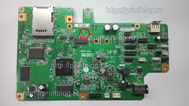 Главная плата Epson RX610, предохранитель, транзисторы, драйвер печатающей головки