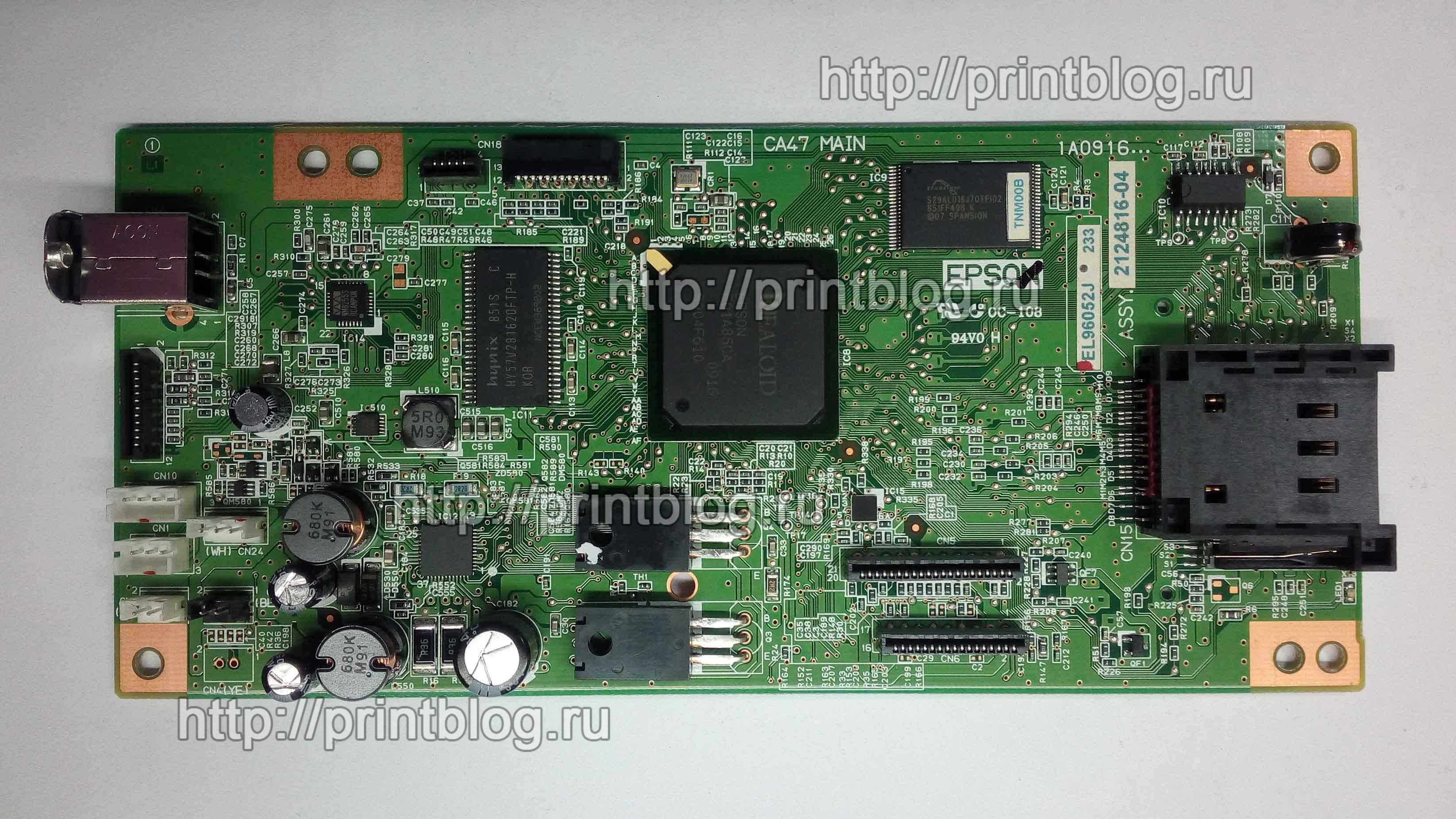Предохранитель главная плата Epson TX210