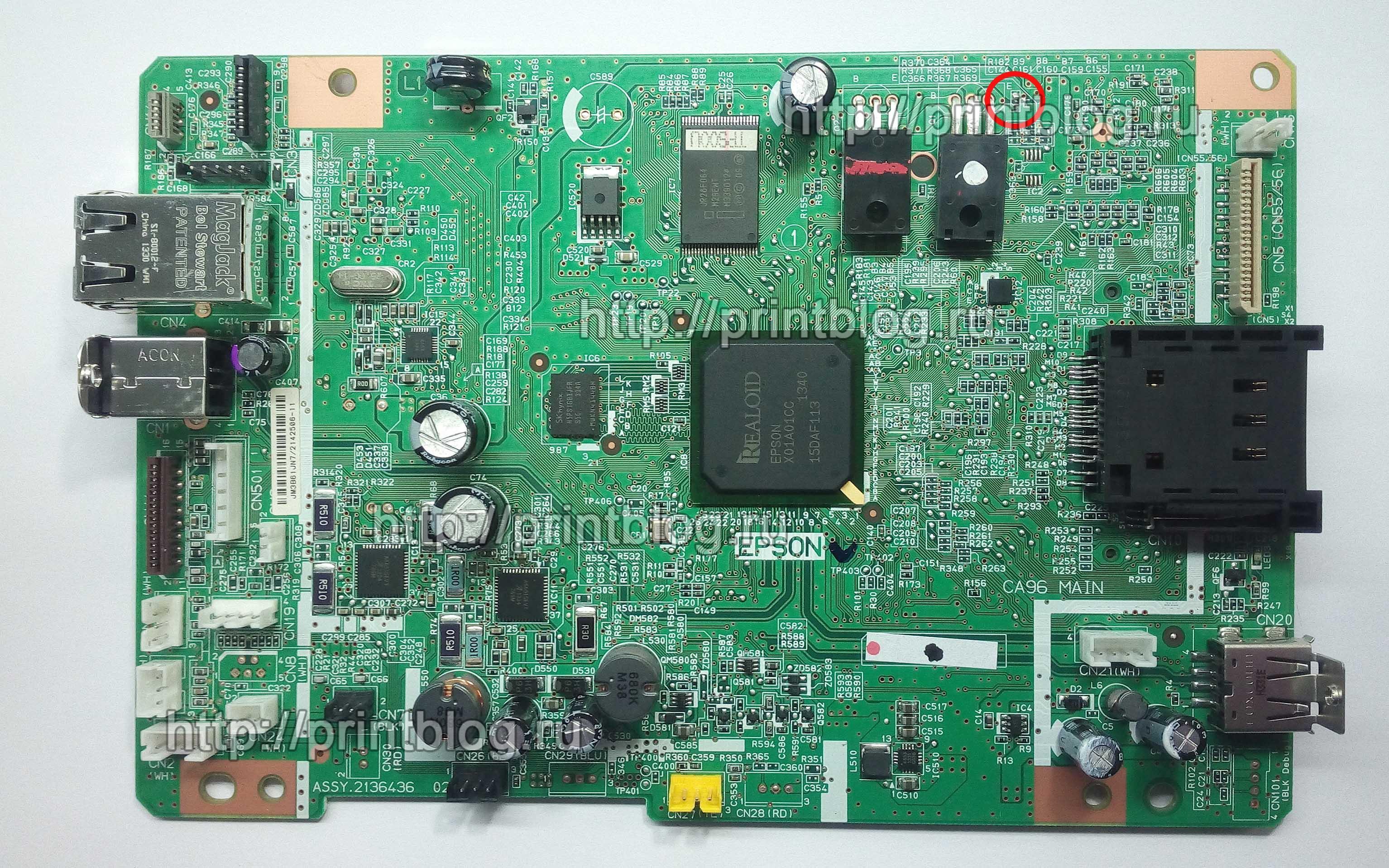 Главная плата Epson WF7510 7515
