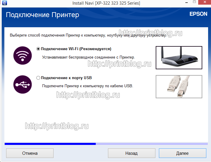 Диск Epson Expression Home XP-322, XP-323, XP-325