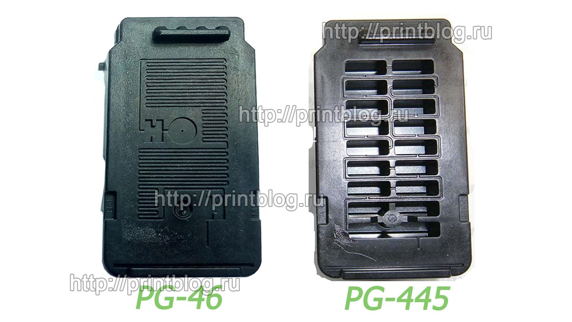 Инструкция по заправке картриджей PG-46, CL-56