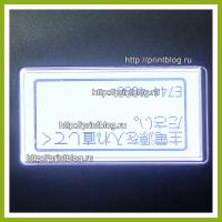 Canon i-SENSYS MF5940dn, MF5980dw, IR1333 ,IR1133a ошибка E744-4000, перевернутый экран. Решение.