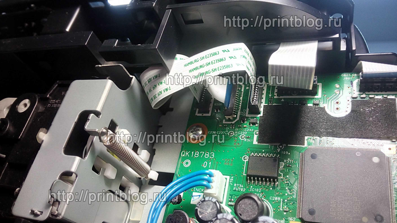 Canon Pixma сброс ошибки E5, Reset error E5