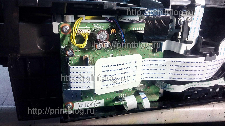 Canon PIXMA MG5540 сброс ошибки 5B00 (сброс счетчика памперса)_7