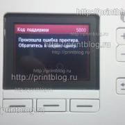 MG5540_24c64_сброс памперса_1