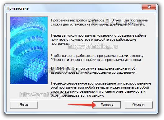 Как установить принтер Epson без диска