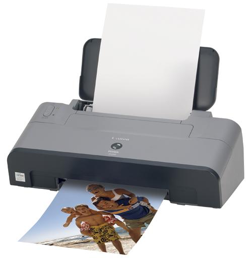 Скачать драйвер принтера Canon PIXMA iP2200