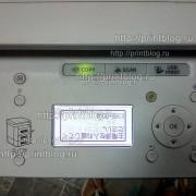 Микросхема MX29LV160AT для Canon imageRUNNER 1133а