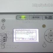 Микросхема MX29LV160AT для Canon imageRUNNER 1133а_1