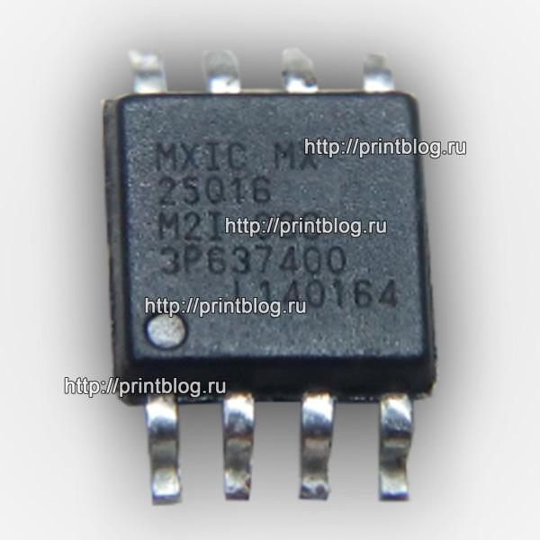 Canon PIXMA MG5640 дамп с рабочего принтера для сброса ошибки памперса