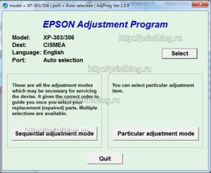 Adjustment program для Epson XP-103, XP-203, XP-207, XP-303, XP-306, XP-33, XP-406 (сброс памперса)