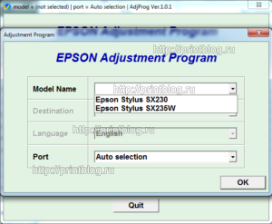 Adjustment program SX230, SX230W