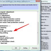 Adjustment program SX230, SX230W _2