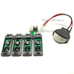 Чип СНПЧ для Epson S22, SX130, SX125, SX230 (T1281-T1284)